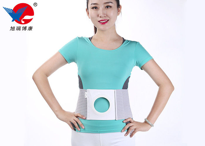 Complete Coating Adjustable Lumbar Back Brace Strengthening Cell Metabolism